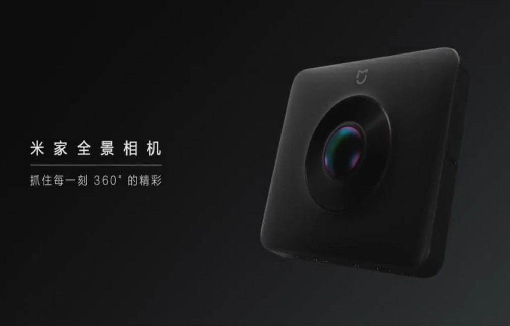 Xiaomi mijia 3.5K