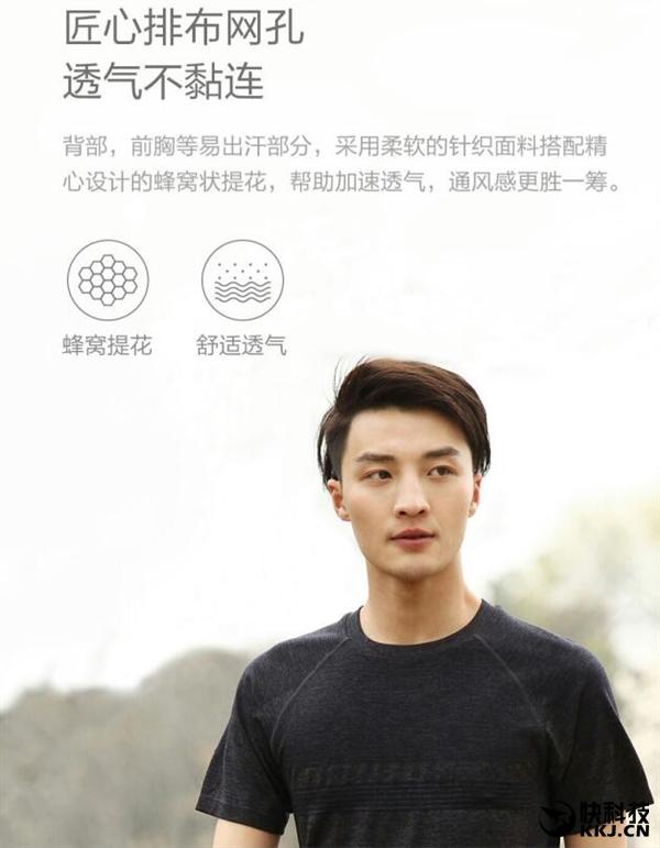 Camiseta deportiva 90 minutes de Xiaomi - Características