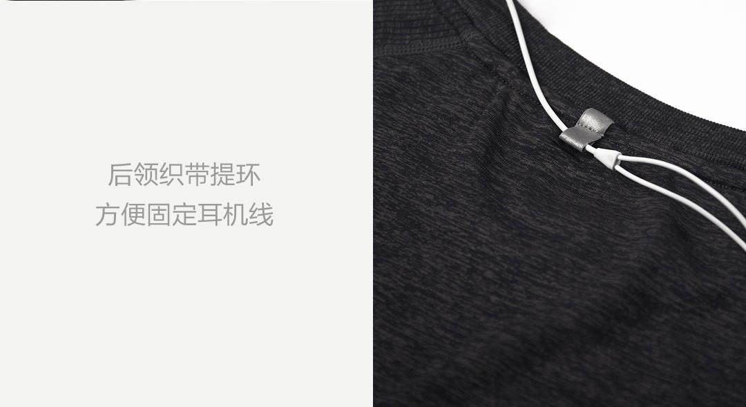 Camiseta deportiva 90 minutes - Características 2