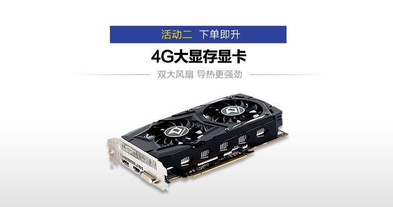 RX 460 4GB IPASON G4