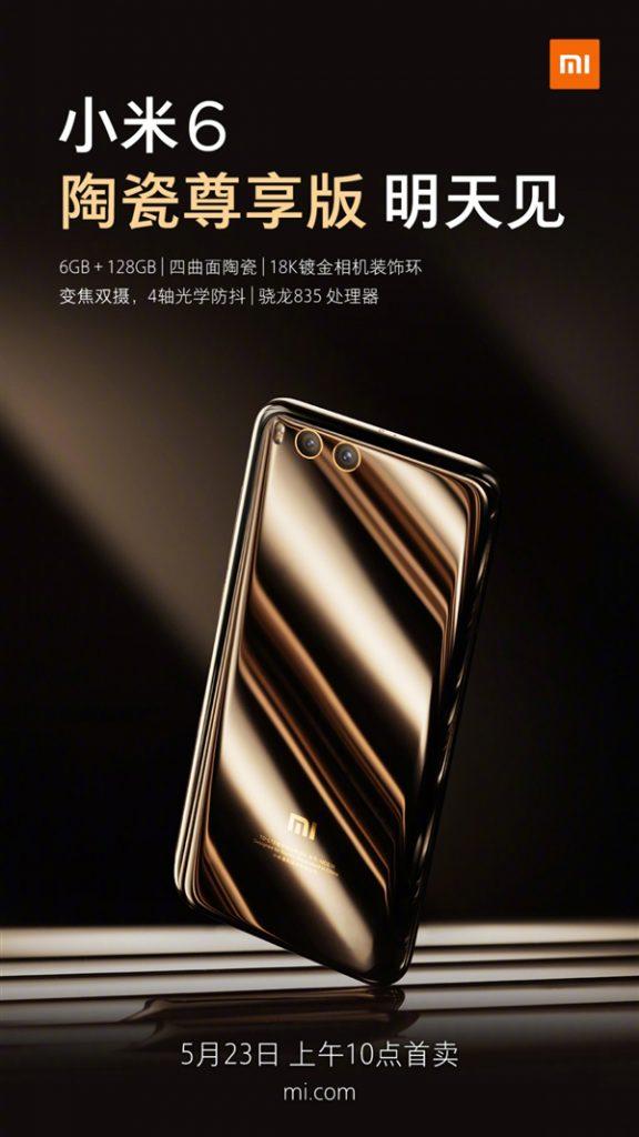 Xiaomi Mi 6 cerámico