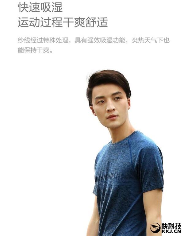 camiseta deportiva 90 Minutes de Xiaomi