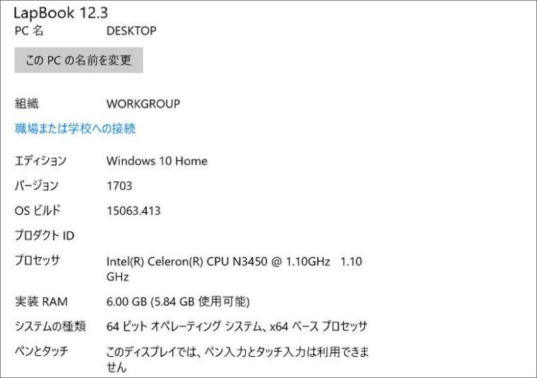 Chuwi LapBook 12.3 hardware specs