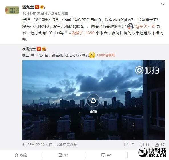 Xiaomi Mi6 Plus está llegando, así es como Xiaomi luchará contra el OnePlus 5