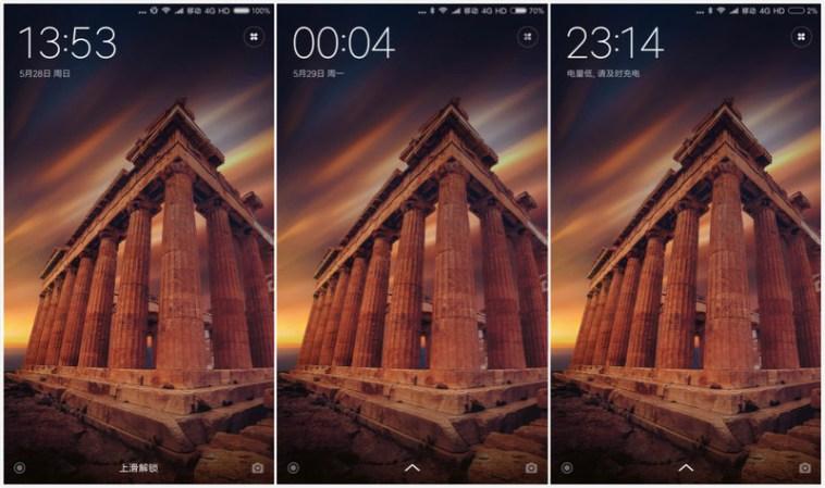 Xiaomi Mi MAX 2 batería 2