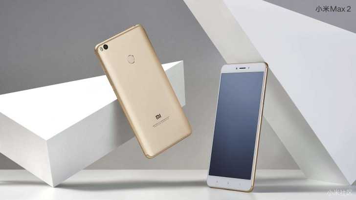 Xiaomi Mi Max 2 destacada