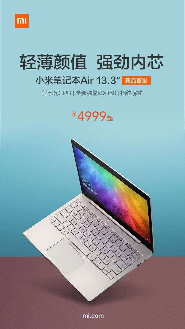 Xiaomi Notebook Air 13 introducción