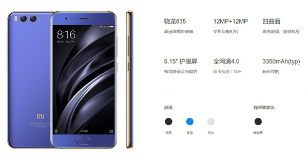 Xiaomi mi 6 version azul