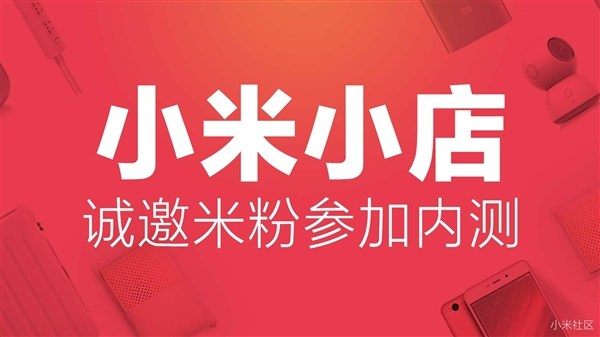 Xiaomi registrarse