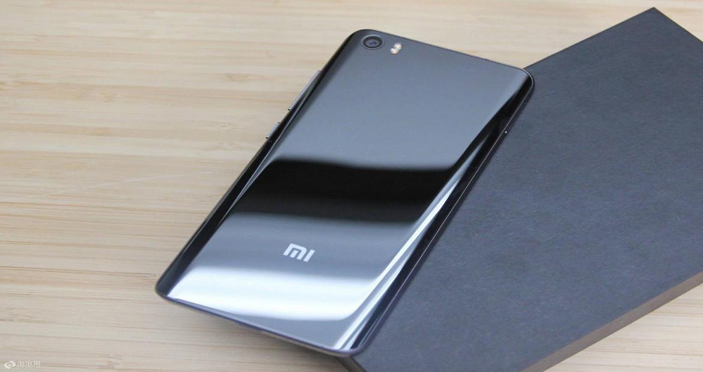 Xiaomi Mi 5 destacada