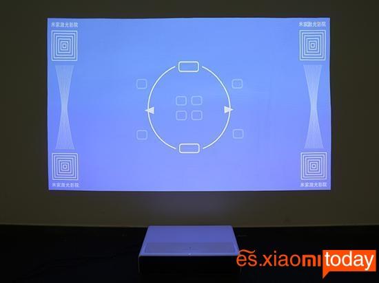 Xiaomi Mi Laser Projector configuraciones