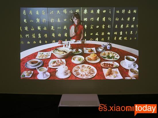 Xiaomi Mi Laser Projector visualización