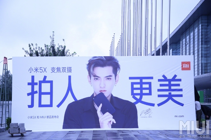 Xiaomi Mi 5X evento de presentación