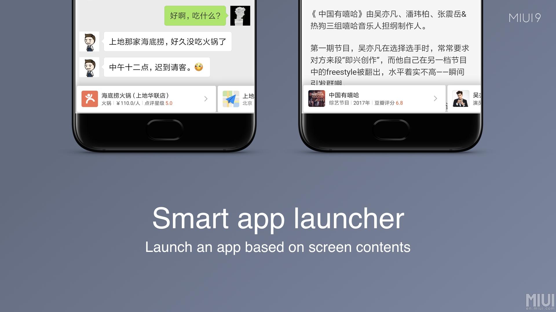 Launcher inteligente de aplicaciones MIUI 9