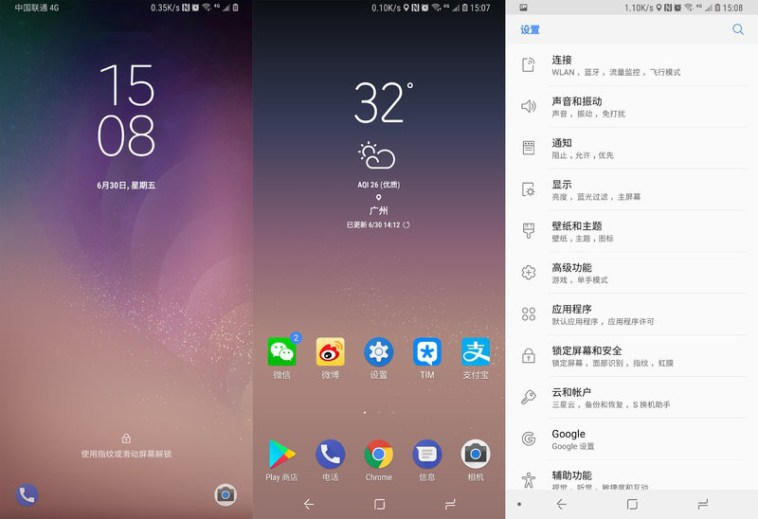 OnePlus 5 vs Samsung Galaxy S8 Samsung