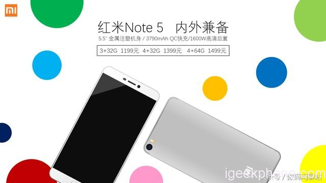 Redmi Note 5 (1)
