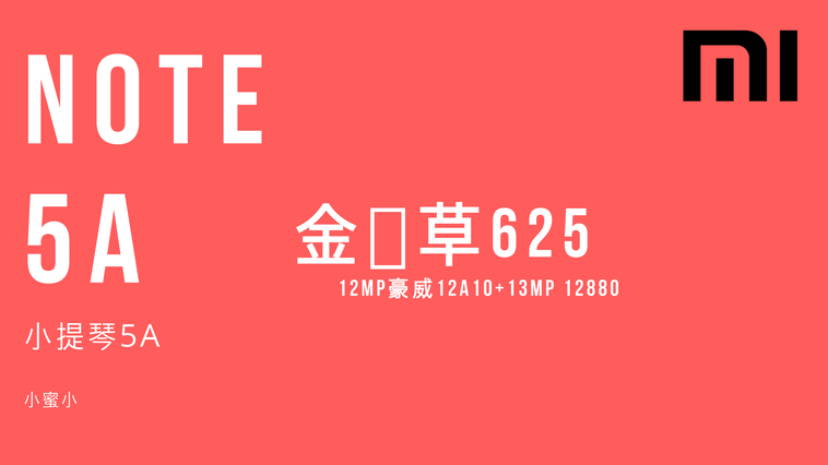 Siguen las filtraciones del Xiaomi Redmi Note 5A