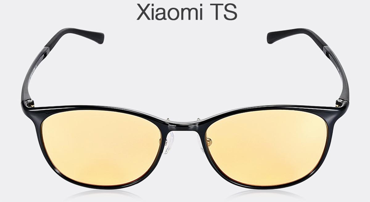 16f1f5954dceb Xiaomi protective glasses unas gafas diseñadas para proteger nuestra vista  con mucho estilo jpg 1200x655 Xiomy