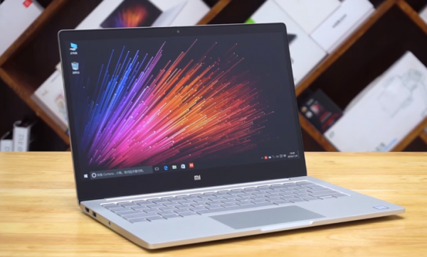 Xiaomi Air Notebook destacada