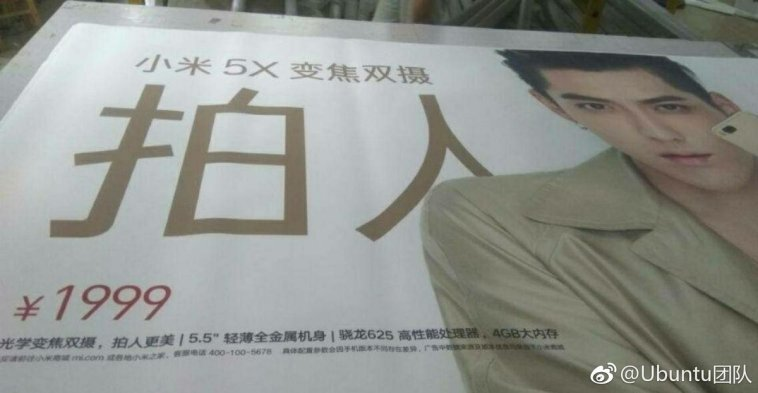 Xiaomi Mi 5X precio