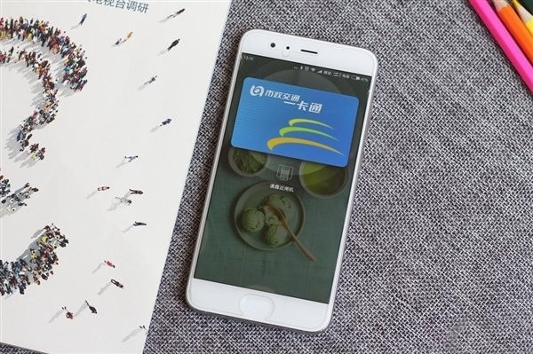 Xiaomi Mi 6 desta