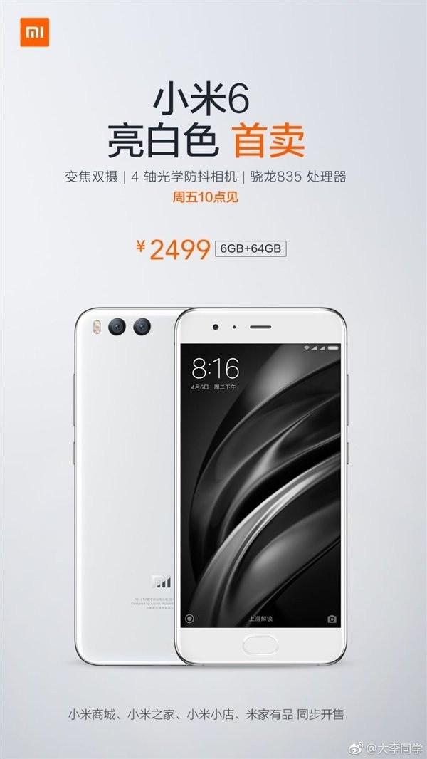 Xiaomi Mi 6 poster