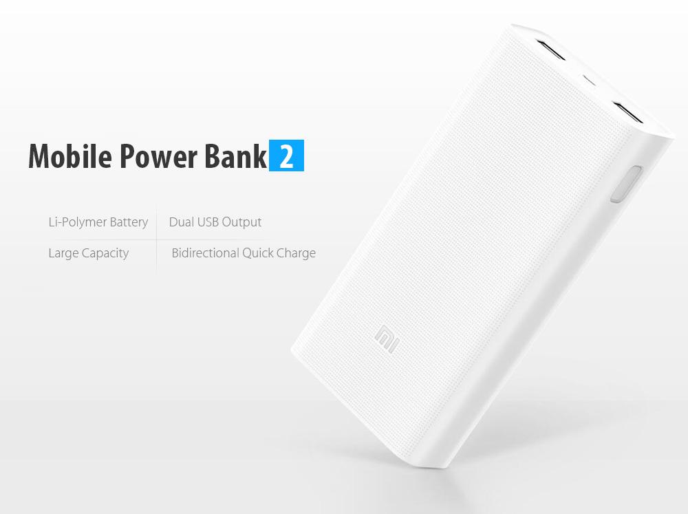 Xiaomi Mi Power Bank 2 intro
