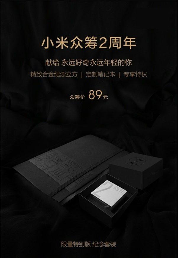 Xiaomi kit precio