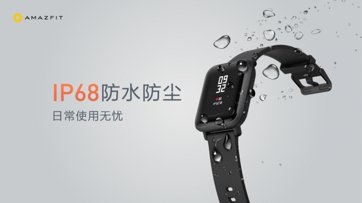 Xiaomi huami Amazfit Bip Lite ip68