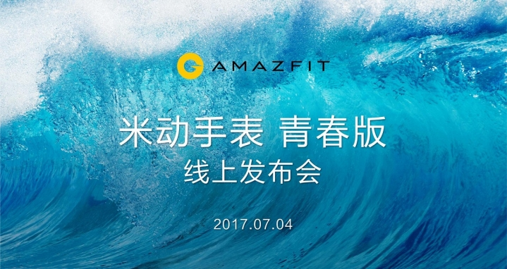 Xiaomi Amazfit Smartwatch Youth Edition