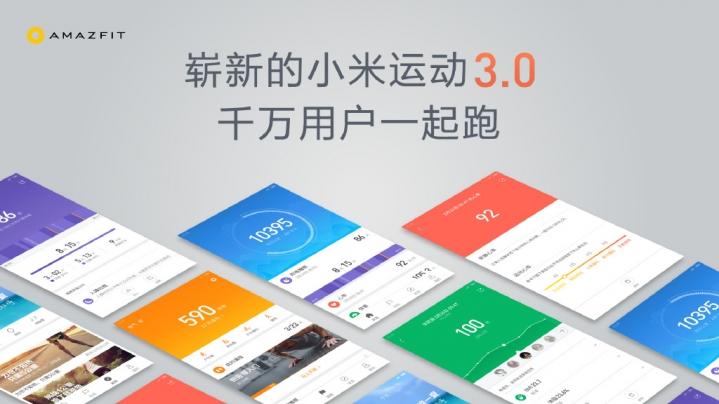 Xiaomi Amazfit Smartwatch Youth Edition mi fit 3.0