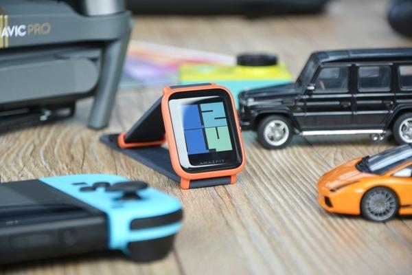 Xiaomi Amazfit Smartwatch Youth Edition destacada