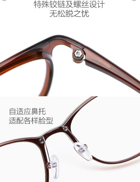 Gafas correctivas de Turok Steinhard