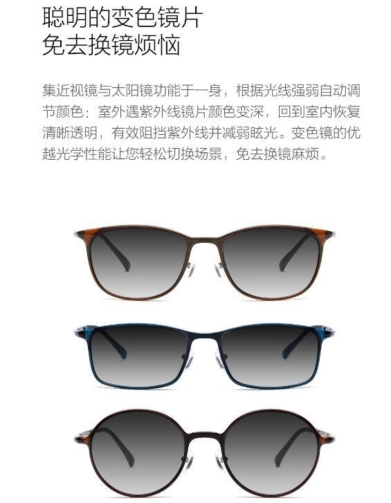 Gafas correctivas de Turok Steinhard vidrios