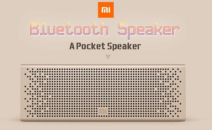 Xiaomi Mi Metal Box Speaker