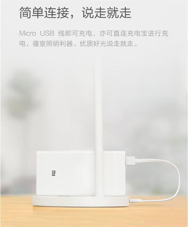 Lámpara de mesa inteligente Yeelight 2