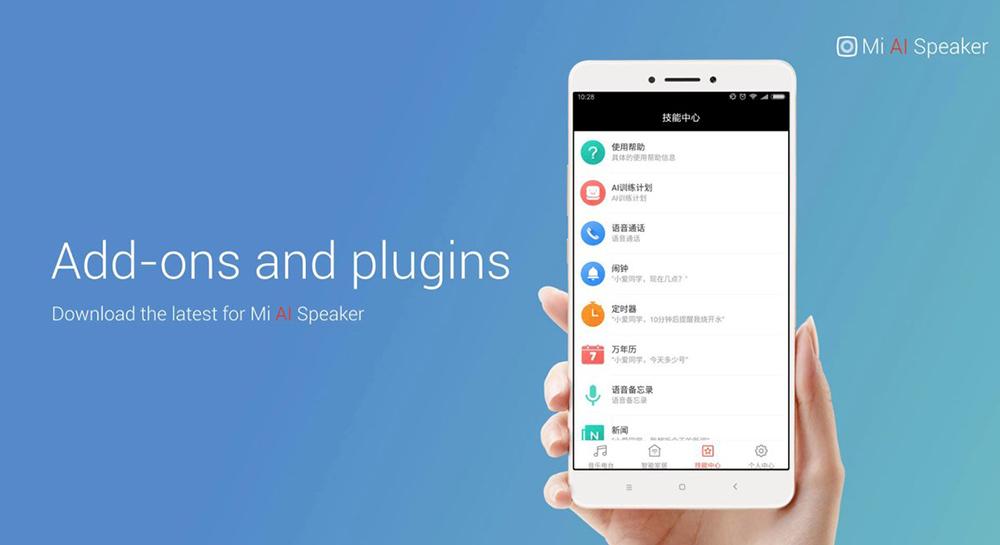 Mi Ai Speaker Plugins