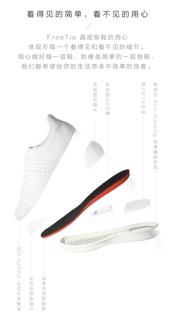 Smart Shoes Xiaomi características