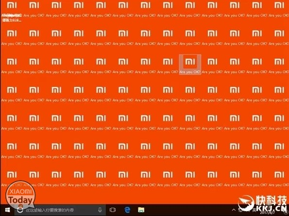 Xiaomi Malware Are you ok