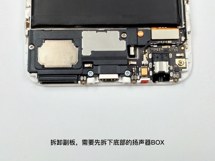Xiaomi Mi 5X Desarmado (10)