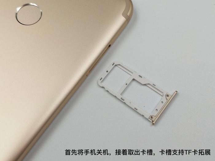 Xiaomi Mi 5X Desarmado (2)
