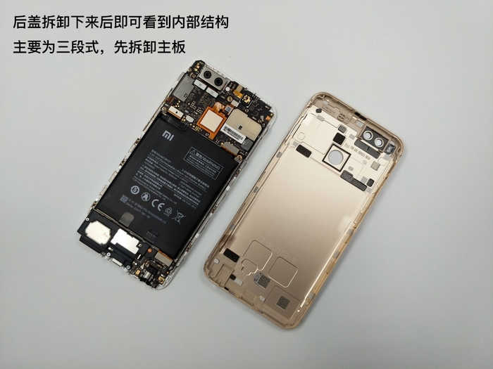 Xiaomi Mi 5X Desarmado (4)