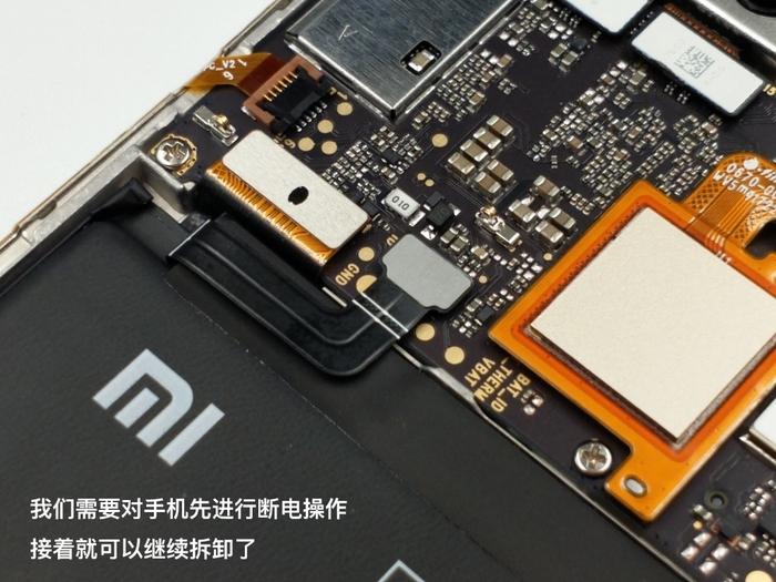 Xiaomi Mi 5X Desarmado (6)