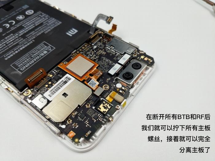 Xiaomi Mi 5X Desarmado (7)