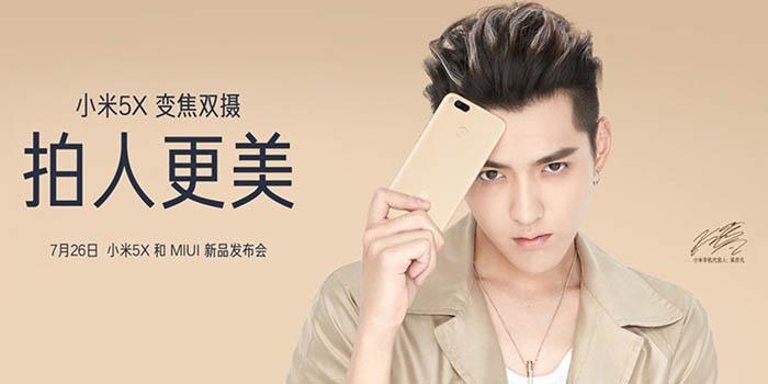 Xiaomi Mi 5X: Kris Wu Yifan