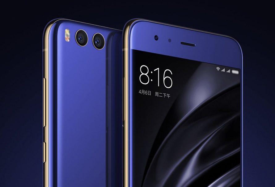Xiaomi Mi 6C: Xiaomi Mi 6