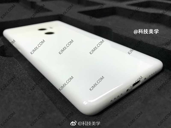 Xiaomi Mi MIX 2 parte trasera