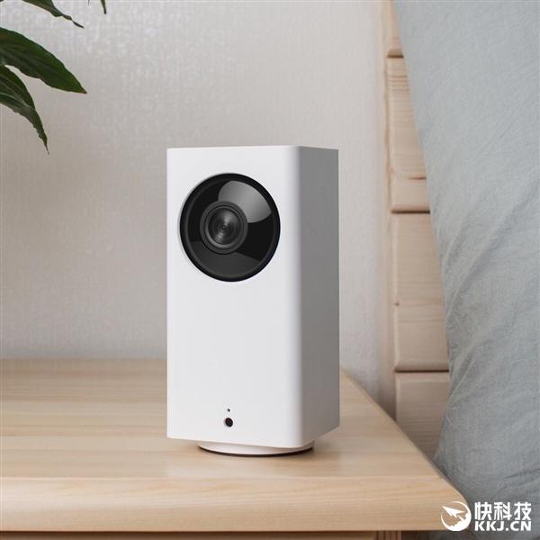 Xiaomi 1080p Smart IP Camera destacada