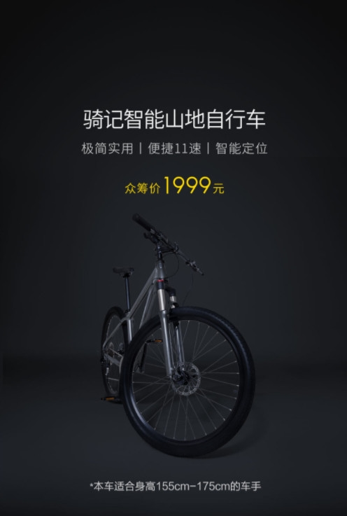 Mi Qicycle Mountain Bike: disponibilidad