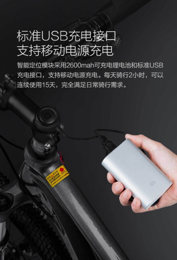 Mi Qicycle Mountain Bike: cargador